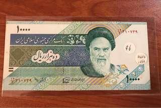 Iran 10,000 Rials 1992 Pick 146b Sign 26 gEF ageing at right edge, w 2 phs at left.