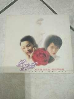 🚚 紅玫瑰和白玫瑰電影原聲帶二手cd