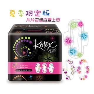 🚚 靠得住 Kotex花漾衛生棉 日用超薄23cm(1袋裡有2包)