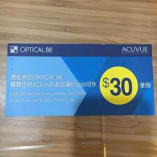 $30 One day acuvue contact lens 隱形眼鏡