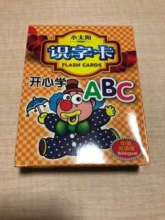 Educational mini Flash Cards - ABC