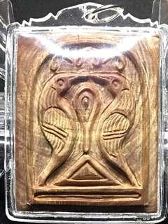 Kruba Krissana Jumbo Salika (Raja Wood)