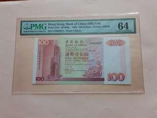 中銀紙膽 1997年 $100