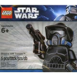 LEGO Star Wars Shadown ARF Trooper Minifigure Polybag (ULTRA RARE)