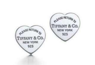 Inspired tiffany & co. Earrings
