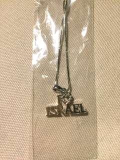 Kalung Israel New