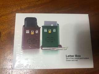 G.O.D 住好啲 信箱 卡片盒 全新