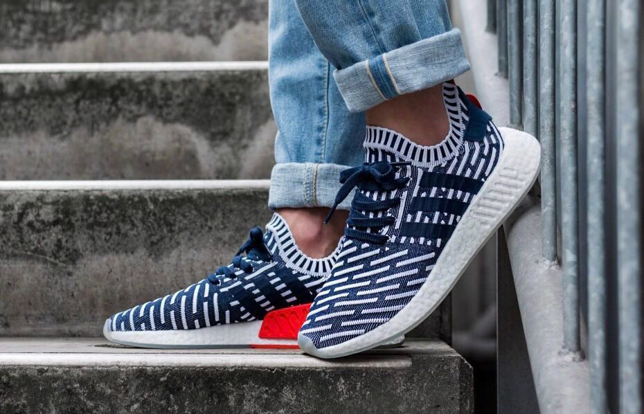 aeaa68c292906 Adidas NMD R2 Primeknit 100% Authentic (with box)