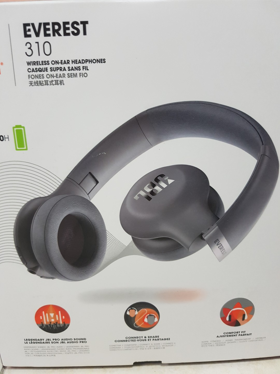146dec51723 JBL Everest 310 Bluetooth Headphone, Music & Media, Music ...