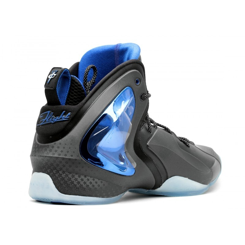 f0491a255499e Nike Lil penny Posite shooting stars pack
