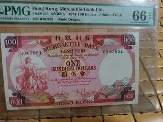 1974年香港有利銀行100元,pmg66分冇,4,7