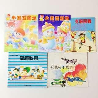 Children's kids english story books storybook learning activity books 兒童小孩英文故事學習書
