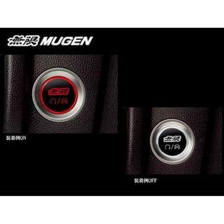 Mugen start stop button for Honda N Box ( JF3 , JF4 )