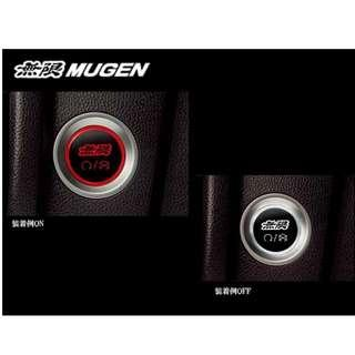 Mugen engine start stop button for Honda Grace (GM6,9 )