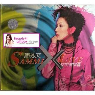 鄭秀文SAMMI 2003華納再版《X空間演唱會》2VCD(附原裝紙盒) 極旱有原裝引進版VCD 東方紅影視原封絕版VCD 100%正版/全新未拆 極具收藏價值