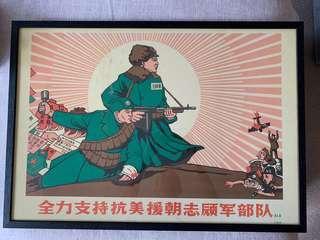 China print framed