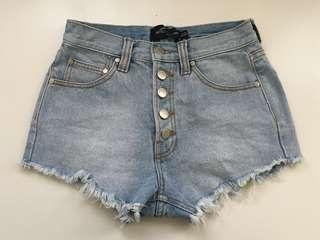 High Waisted Buttoned Up Distressed Denim Shorts