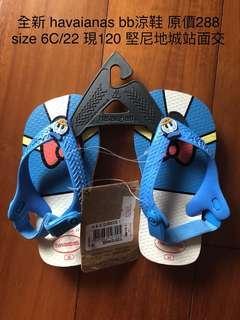 全新 havaianas bb鞋仔