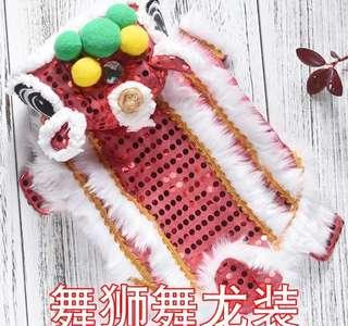 🚚 Large Dog clothes costumes 舞狮