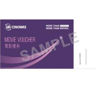 UA戲院 電影禮券(紫色) 戲票
