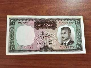 Iran 20 Rials (1965) Pick 78a Sign 9 good VF with ageing at top edge.