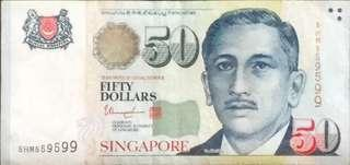 💥5HM 559599💥 Portrait Series $50 Note with Fancy Serial Number in Very Fine Condition 🐧