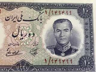 Iran 10 Rials (1958) Pick 68 Sign 6 UNC ageing at top