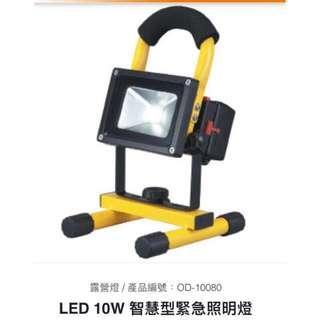 🚚 舞光 LED 智慧型緊急照明燈 10W OD-10080 露營燈