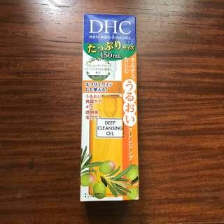 DHC Deep Cleansing Oil 150ML