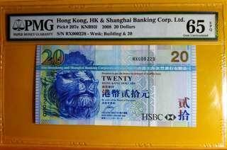 (228 尾) 2008年 匯豐銀行 $20