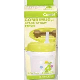 Clearance Items $2 only (Combi, NUK, Avent)