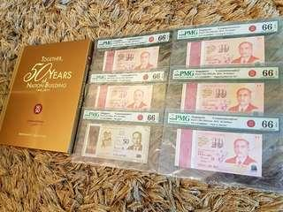 SINGAPORE SG50 IDENTICAL NUMBERED NOTES SET (000661)