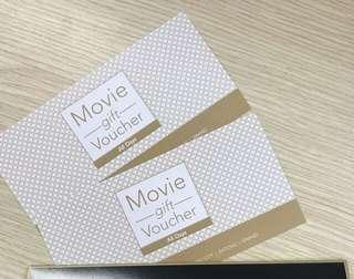 GV voucher