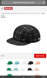 supreme/lacoste reflective grid nylon camp cap (black)
