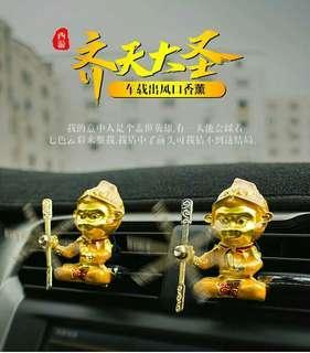Wukong car perfume