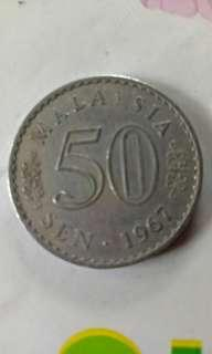 Syiling 50sen