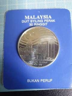 1989 Malaysia 30 ringgit silver coin