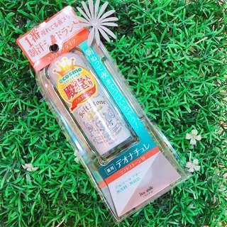 全新日本帶回(現貨)🇯🇵銷售第一 Deonatulle Soft Stone 腋下止汗消臭石(無味)