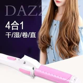 4-in-1 3D Transformable Hair Styler !