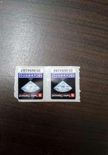 🚚 (目前50張,張數增加中)全聯鑽石點數一張2元