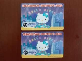 日本高島屋 Hello Kitty 卡 (只供收藏) (有2張) (請註明買多少張)