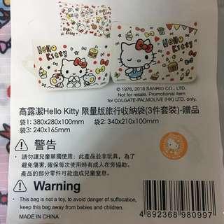 Hello kitty三個儲物袋(限量版)