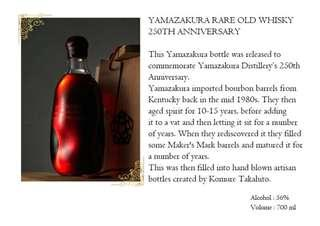 Yamazakura 250th year anniversary..bottle # 38/100