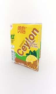 Vita Lemon Tea Style anti RFID Handmade Wallet