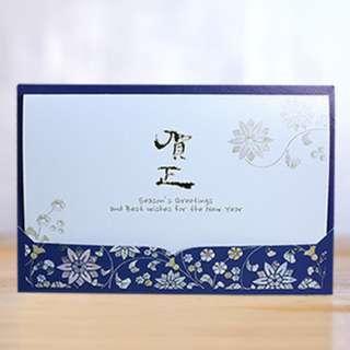 🇰🇷韓國正版 (Y018949) woodcard 燙金折疊賀卡 Royal Blue CN_1501藍色