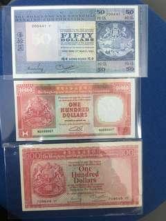 90年代匯豐紙幣