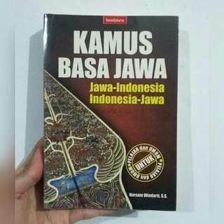 Penulis: Nursam Windart, S.S.  Judul Buku: Kamus Basa Jawa