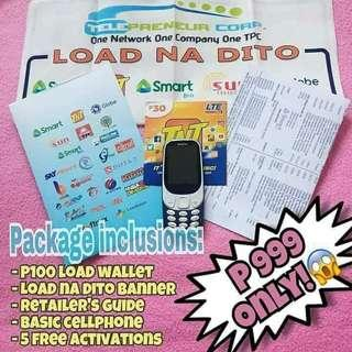 E-Loading business retailer package
