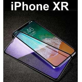 🚚 iPhone XR 9H Anti Blue Ray Tempered Glass Screen Protector