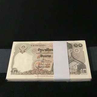 100run (6873901-6874000) Thailand $10 Baht Note
